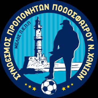 Σύνδεσμος Προπονητών Ποδοσφαίρου Νομού Χανίων